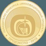 medals-innovacprodukt_2016