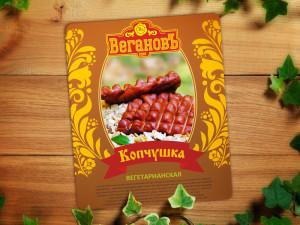 «КОПЧУШКА»  обогащенная семенами Чиа в соусе барбекю.