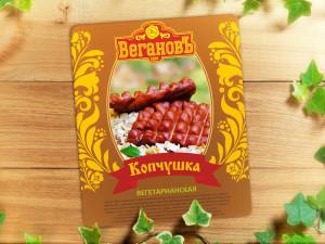 """""""Копчушка""""  оригинальная  обогащенная  семянами  Чиа"""