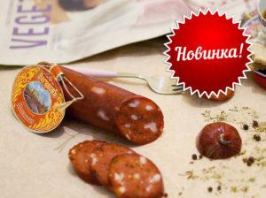 """Вегетарианская копченая колбаса """"Московская"""""""