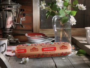 "Vegetarian sausage ""Classic with taste of Doctorskaya"" . Premium boiled-smoked"