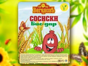 """Сосиски веганские """"био-дар""""."""