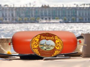 Колбаса веганская «Питерская» Премиум варено-копченая.